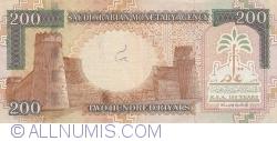 Imaginea #2 a 200 Riyals 2000
