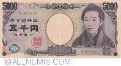 Image #1 of 5000 Yen ND (2004)