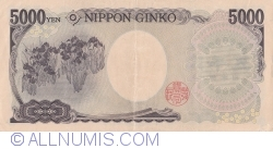 Image #2 of 5000 Yen ND (2004)