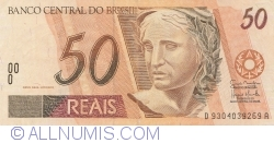 Image #1 of 50 Reais ND (1994-2010) - signatures Guido Mantega / Henrique de Campos Meirelles