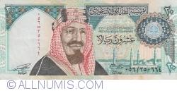Imaginea #1 a 20 Riyals 1999 (AH 1419)