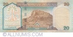 Imaginea #2 a 20 Riyals 1999 (AH 1419)
