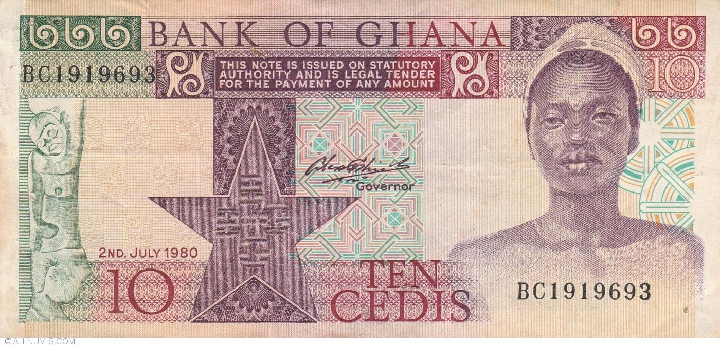 Most Treasured Banknotes Ghana 1978 10 Cedis P16f AUNC Prefix E//2