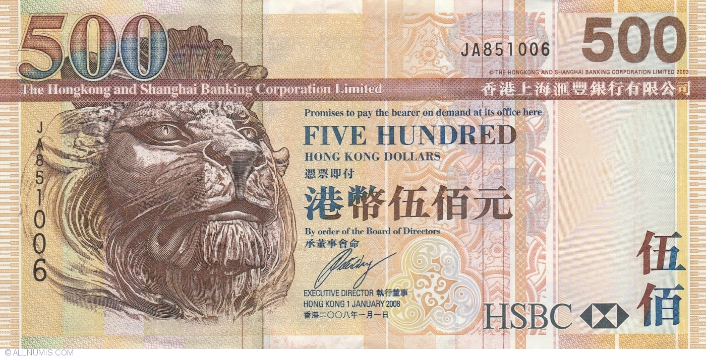 Shanghai Banking Corporation Limited