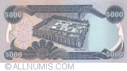 Image #2 of 5000 Dinars 2010 (AH 1431) (١٤٣١ - ٢٠١٠)
