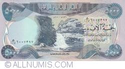 Image #1 of 5000 Dinars 2010 (AH 1431) (١٤٣١ - ٢٠١٠)