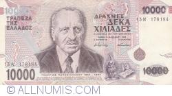 10,000 Drachmaes 1995 (16. I.)