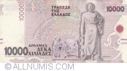 Image #2 of 10,000 Drachmaes 1995 (16. I.)