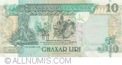 Image #2 of 10 Liri L.1967 (1994)