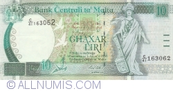 Image #1 of 10 Liri L.1967 (1994)