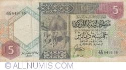 5 Dinari ND (ca. 1991)