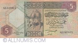Imaginea #1 a 5 Dinari ND (ca. 1991)