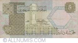 Imaginea #2 a 5 Dinari ND (ca. 1991)