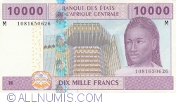 Image #1 of 10,000 Francs 2002 - signatures L. Abaga-Nchama / Louis Aleka-Rybert