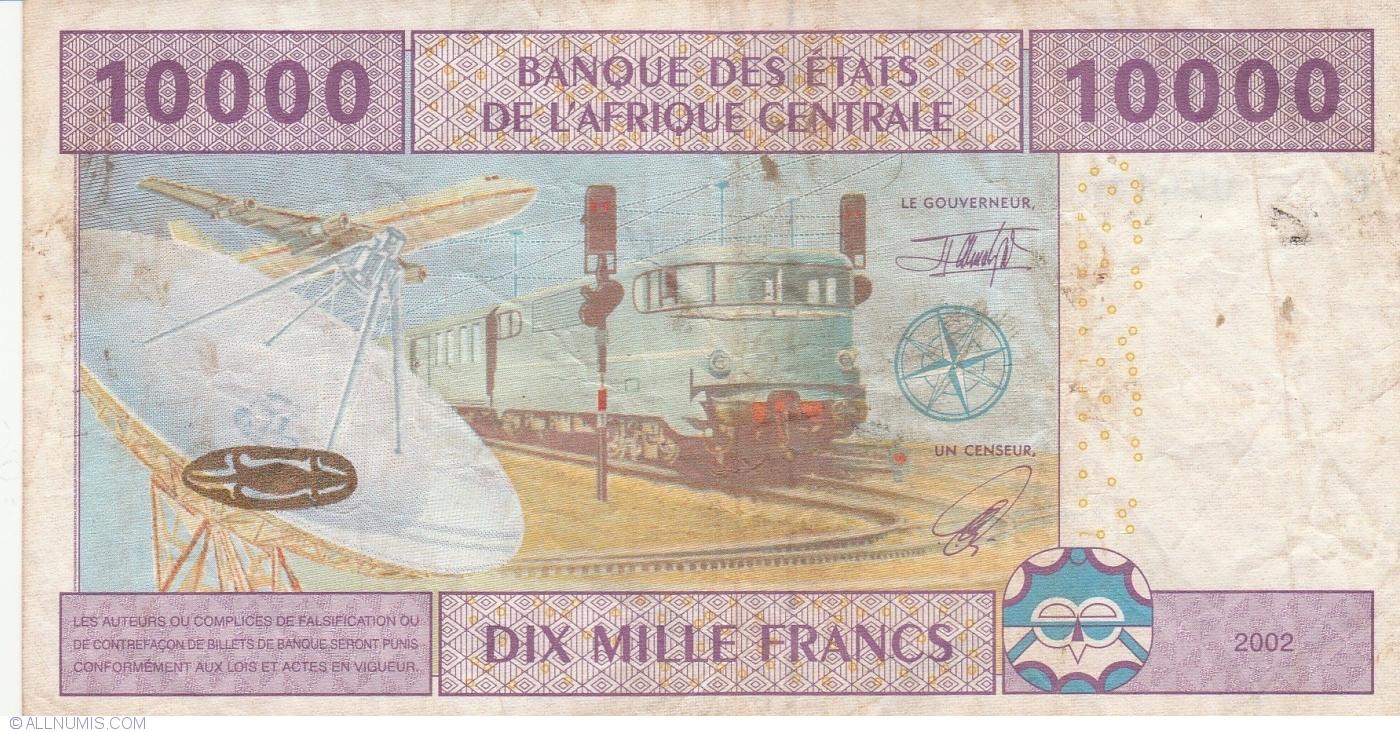 2002 Plane Cameroun 10000 Francs UNC /> Train P-210U Central African States