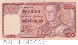 Image #1 of 100 Baht ND (1978) - signatures Suthee Singsaneh / Vigit Supinit