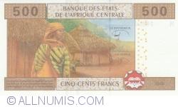 Image #2 of 500 Francs 2002 - signatures Abbas Mahamat Tolli / Louis Aleka-Rybert