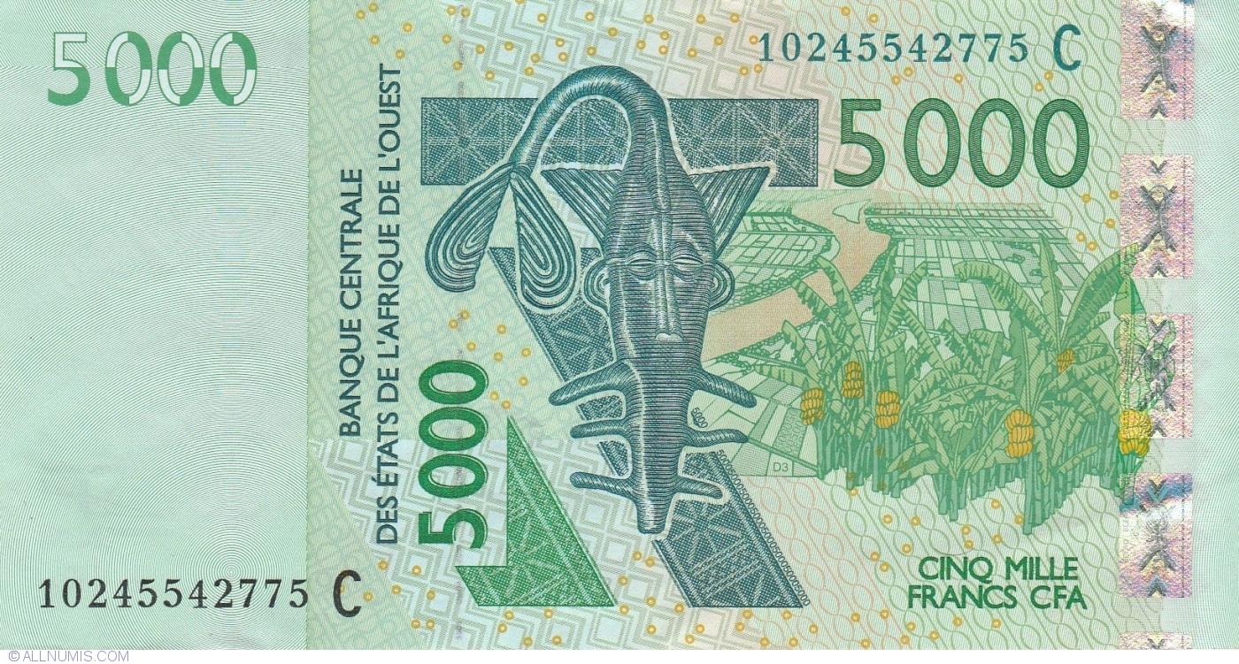 bimetallic West African States 500 Francs  2005