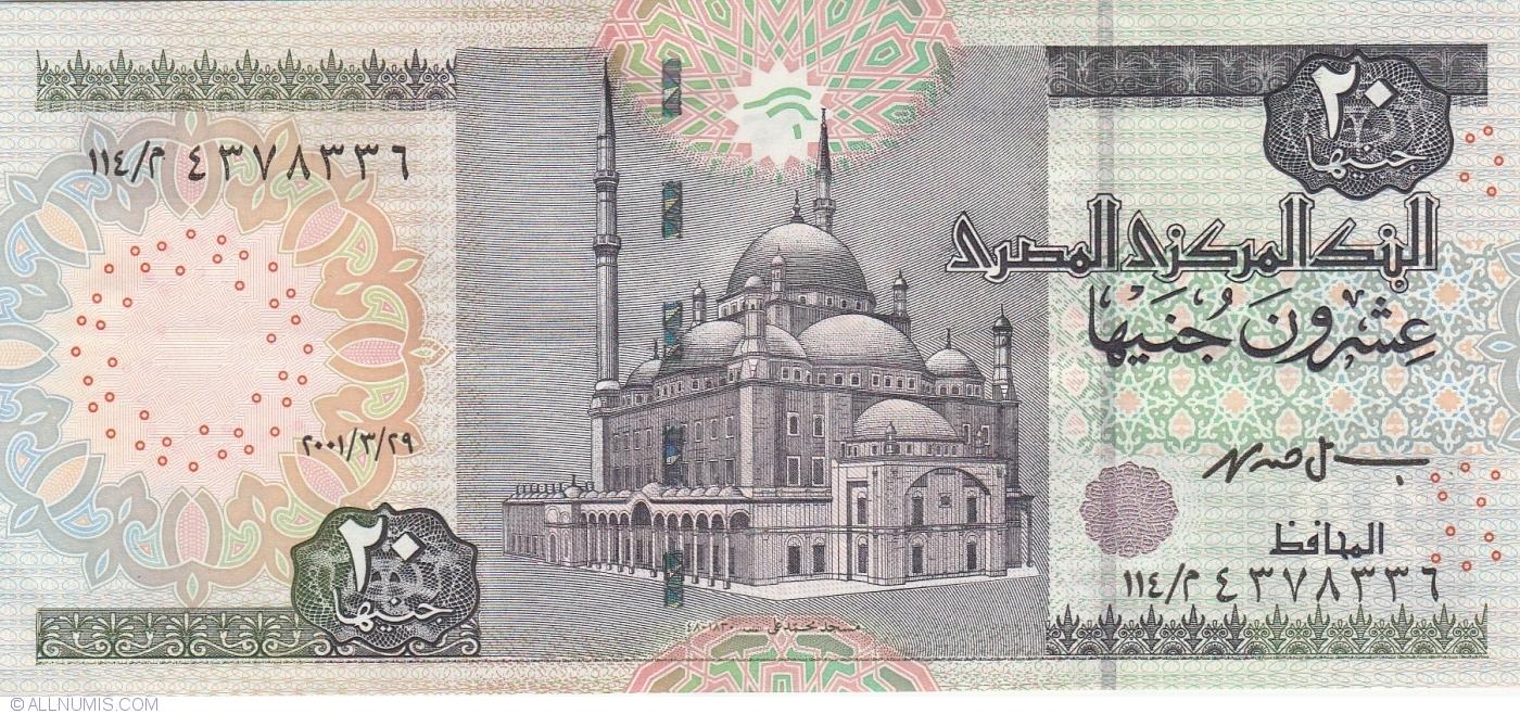 Egypt 20 Pounds UNC 2016 P-65 NEW