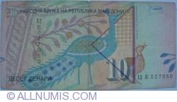 Imaginea #2 a 10 Denari 2005