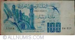 Image #1 of 100 Dinars 1981 (01. XI.)