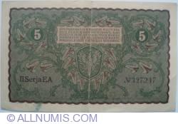 Image #2 of 5 Marek 1919 (23. VIII.)