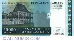 Imaginea #1 a 10000 Ariary ND (2003)
