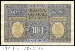 100 Lei 1917