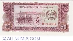 Image #1 of 50 Kip ND (1979)