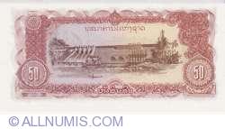 Image #2 of 50 Kip ND (1979)
