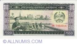 Image #1 of 100 Kip ND (1979)