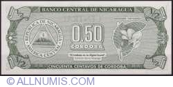 Image #2 of ½ Cordoba ND (1992)