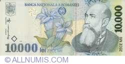 10,000 Lei 1999