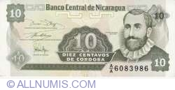 Image #1 of 10 Centavos ND(1991) - signature 2
