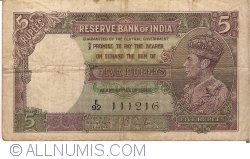 Image #1 of 5 Rupees ND (1937)
