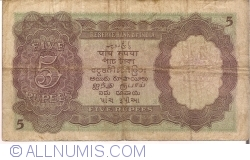 Image #2 of 5 Rupees ND (1937)