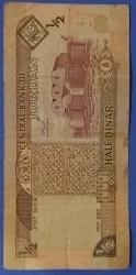 1/2 Dinar 1993 (AH 1413) (١٤١٣ - ١٩٩٣)