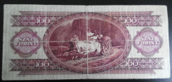 Imaginea #2 a 100 Forint 1949 (24. X.)