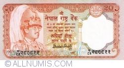20 Rupee ND (1988-) - semnătură Hari Shankar Tripathi