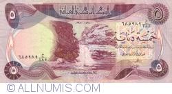 Image #2 of 5 Dinars 1980 (AH1400) (١٤٠٠ - ١٩٨٠)