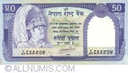 Image #1 of 50 Rupees ND (1983- ) - signature Ganesh Bahadur Thapa
