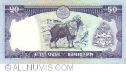 Image #2 of 50 Rupees ND (1983- ) - signature Ganesh Bahadur Thapa