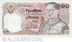Image #1 of 10 Baht ND (1980) - signatures Sommai Huntakul / Kamjorn Satirakul