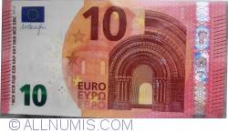 Imaginea #1 a 10 Euro 2014 - S