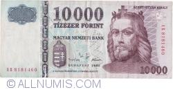 Imaginea #1 a 10 000 Forint 2006