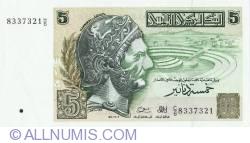 Imaginea #1 a 5 Dinars 1993