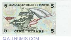 Imaginea #2 a 5 Dinars 1993