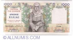 Image #1 of 1000 Drachmai 1935 (1. V.)