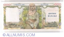Image #2 of 1000 Drachmai 1935 (1. V.)