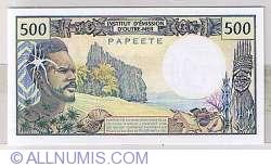 Image #2 of 500 Francs ND(1970)
